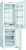 Bosch KGN36NWEA Stand Kühl-Gefrier-KombiweißNoFrostDimLightLED