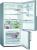 Bosch KGN86AIDP Stand Kühl-Gefrier-Kombi NoFrost VitaFreshPlusDimLightAntifingerprint
